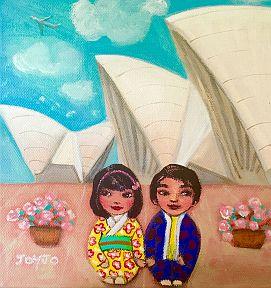 Mei+Kenji at Sydney Opera House